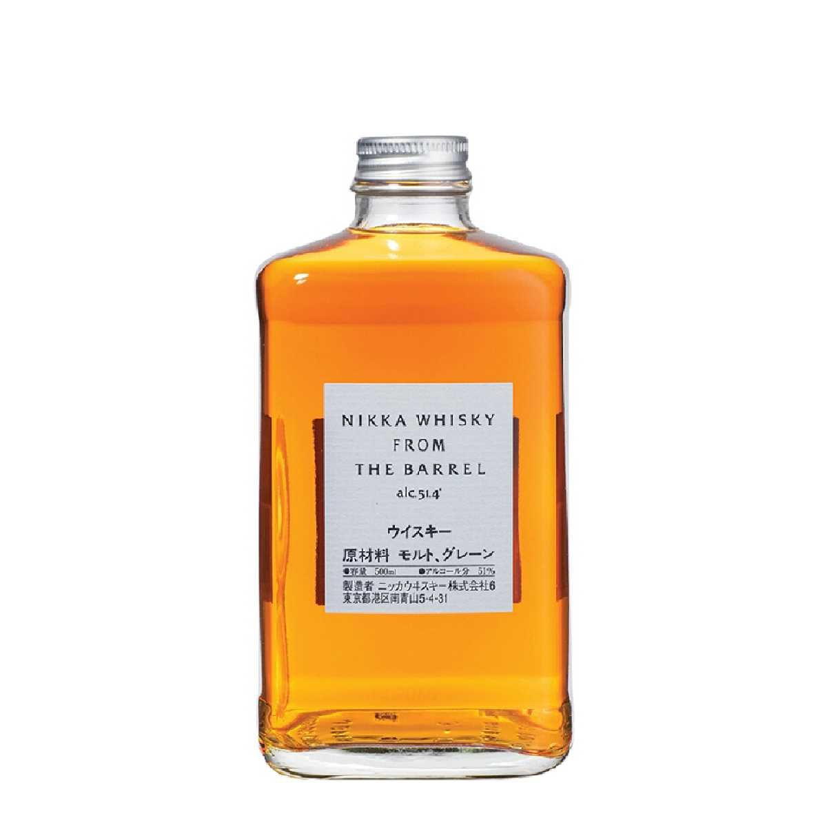 bottiglia nikka from the barrel